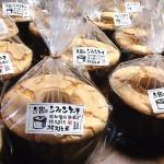 シフォンケーキは直売コーナーで販売中です