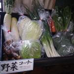 野菜の直売コーナーはじめました